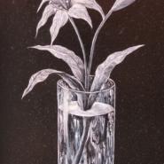 La Flor Muerta